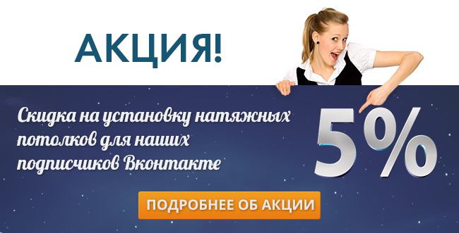 banner_EuroDecor